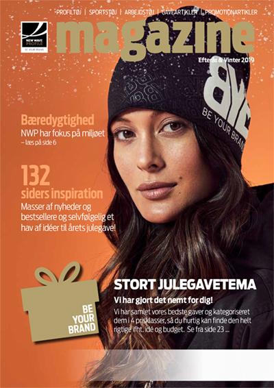 Be Your Brand katalog, Profiltøj